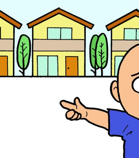 分譲住宅が怖い ~恐怖症に関するあれこれ~